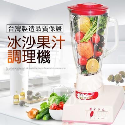 【全家福】1800cc生機食品冰沙營業用果汁機 MX-818A(喝的到新鮮美味) (2.1折)
