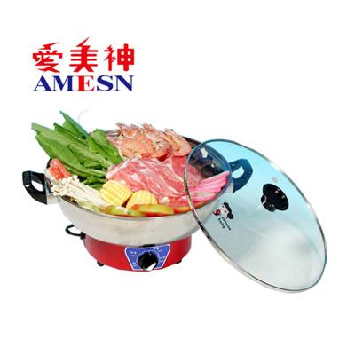 愛美神白鐵電碗 AM-1300S (7.5折)