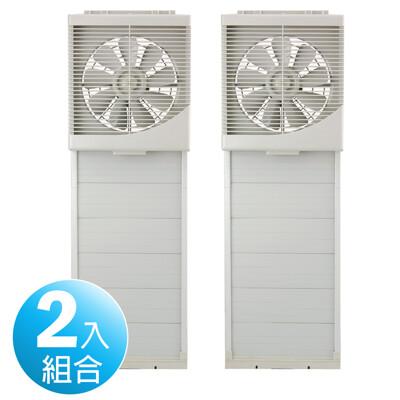 2入組↘【永用】10吋窗型吸排風扇/吸排通風扇(FC-1012)FC1012 (3.6折)