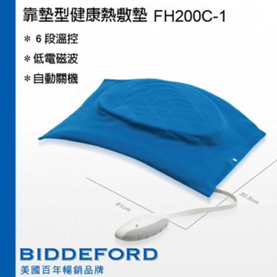 【BIDDEFORD】 舒適型熱敷墊 FH-200C (6.3折)