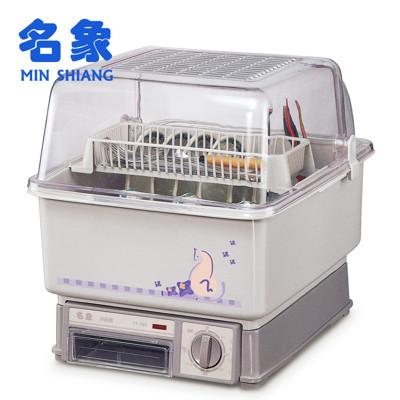 【名象】8人份定時雙層直熱式烘碗機 TT-767 (5.3折)