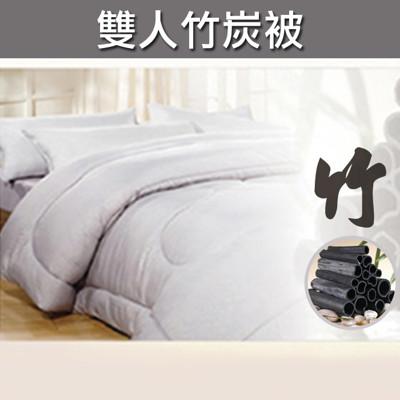【貴夫人】台灣製貴夫人消臭去霉竹炭被/雙人透氣保暖竹炭被 VM333 (7.8折)