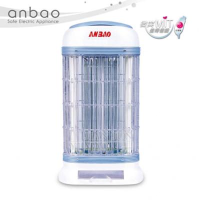 安寶10W捕蚊燈AB-8255 (6.3折)