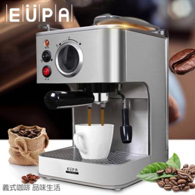 【優柏EUPA】幫浦式15Bar高壓蒸汽咖啡機 TSK-1819A (5.1折)