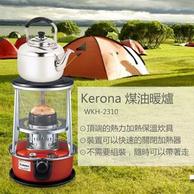 【韓國Kerona】攜帶式露營煤油暖爐/頂端加熱炊具/長效18小時WKH-2310 (送自動補油器) (5.7折)