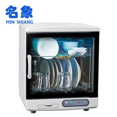 【名象】10人份二層不鏽鋼雙層紫外線烘碗機 TT-967 (4.1折)