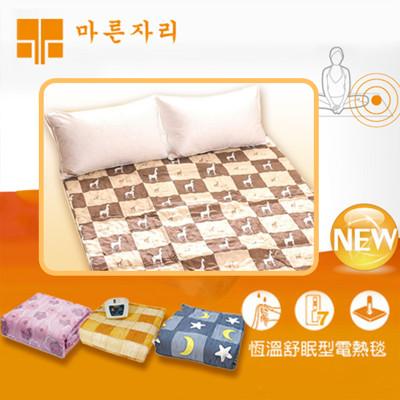 【韓國甲珍】恆溫舒眠水洗電熱毯單人NHB-300P01/KR3800-T/KH-600 (6.4折)