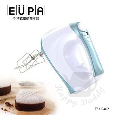 【優柏EUPA】手持式電動攪拌器 TSK-9462 (0.8折)
