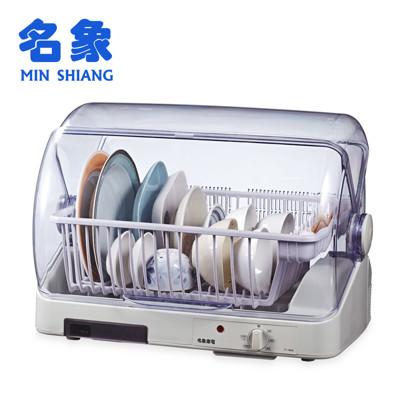 【名象】桌上型溫風乾燥烘碗機 TT-865 (2.7折)