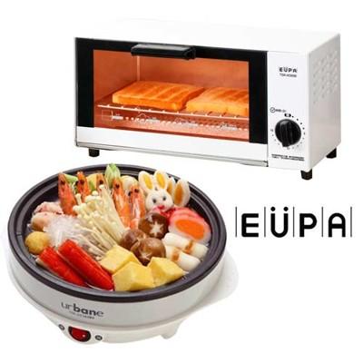EUPA 優柏 5公升定時電烤箱+多功能料理鍋 TSK-K0698_TSK-2162 (8.8折)
