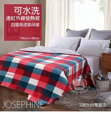 【JOSEPHINE約瑟芬】MIT台灣製 發熱選紅外線單人發熱毯 抗菌毯/保暖被/發熱被/冬被 #棉 (5.6折)