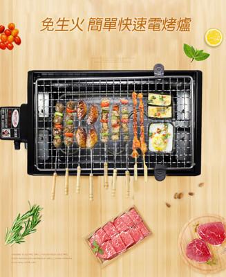 【西美】烤肉免等3分上桌無煙烤肉爐SM-829A (8.4折)