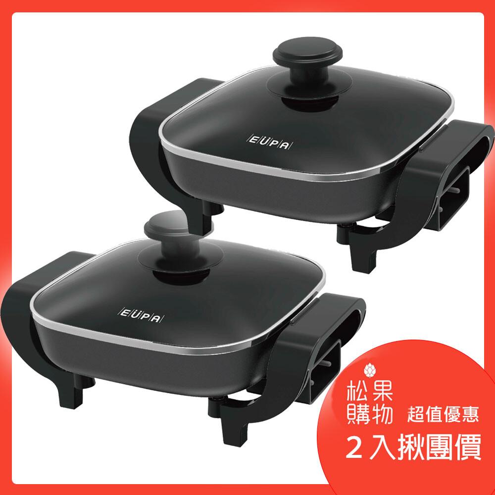 2入揪團價eupa優柏8吋迷你電炒鍋多功能萬用鍋 tsk-2235