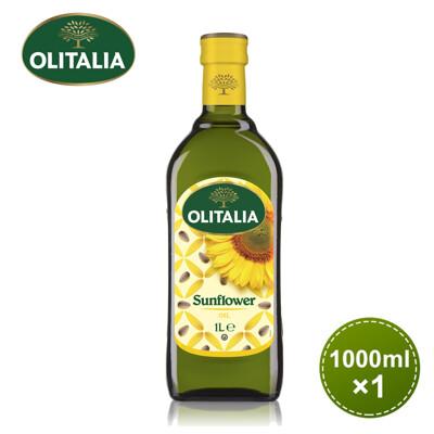 【奧利塔olitalia】葵花油1000ml(A270002) (7.3折)