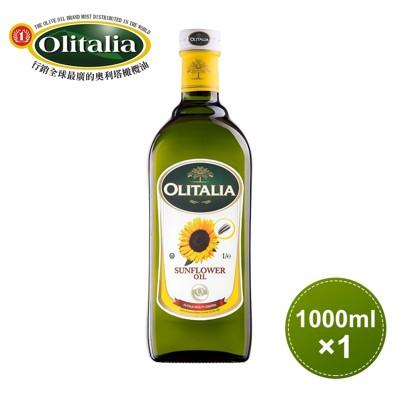 【奧利塔olitalia】葵花油1000m * 1 瓶A270002 (5折)