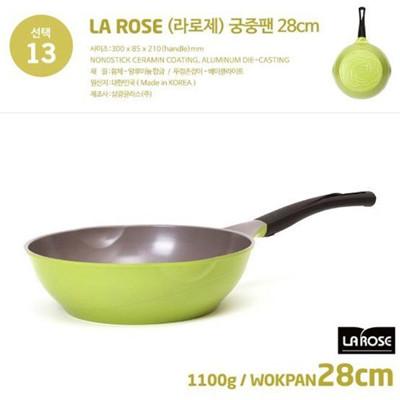 韓國NO.1【Chef Topf】 薔薇鍋/玫瑰鍋LA ROSE系列28公分不沾炒鍋WP-28 (3.4折)