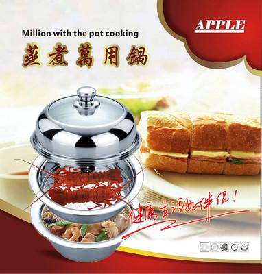 【蘋果牌】白鐵蒸煮萬用鍋YB-1002C (2.3折)