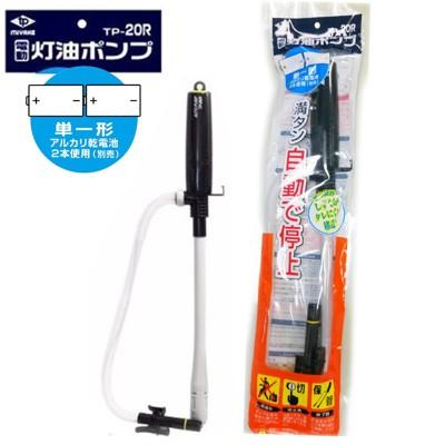 【日本】日本原裝進口 電動加油槍 自動停止型(汽機車/煤油爐/中油4公升桶可用)TP20R (2.7折)