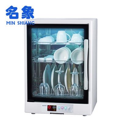 【名象】20人份三層紫外線殺菌觸控式面板烘碗機 TT-889A (4.6折)