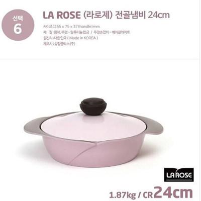 韓國NO.1【Chef Topf】薔薇/玫瑰鍋LA ROSE系列24公分不沾淺鍋(雙耳淺鍋24cm) (5.3折)