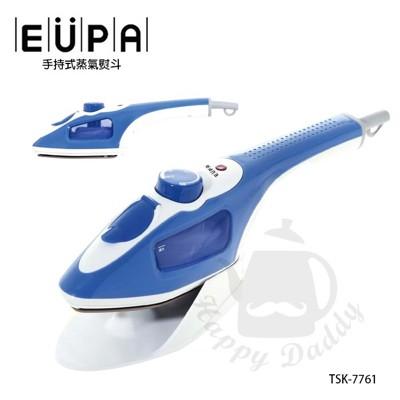 【優柏EUPA】 手持式蒸氣熨斗 TSK-7761 (5.4折)