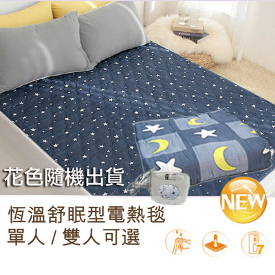 【韓國甲珍】韓國恆溫可水洗雙人電毯NHB-300P/KR3800-T/KH-600 (3.9折)