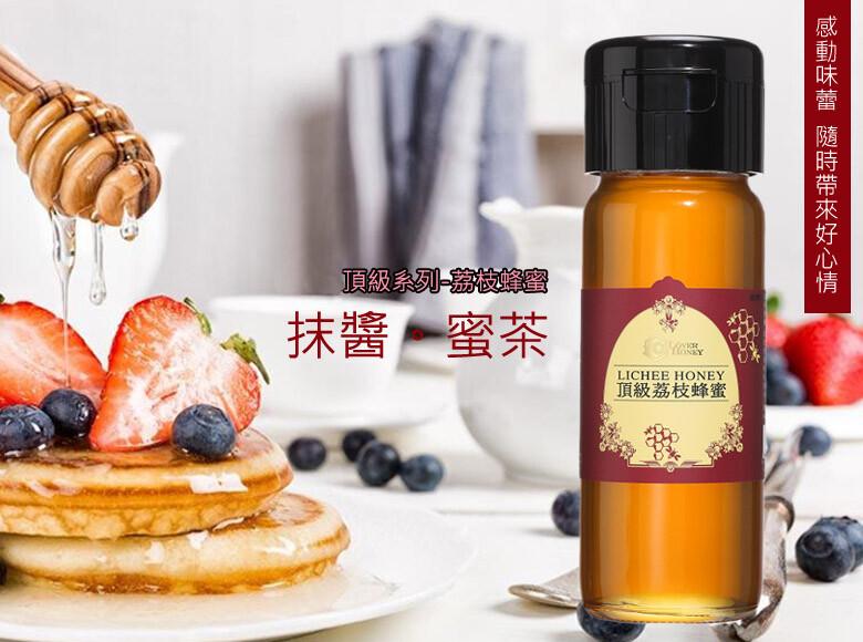情人蜂蜜頂級荔枝蜂蜜420g