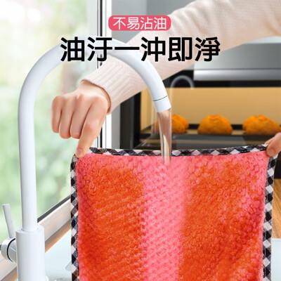超細珊瑚絨清潔雙面吸水抹布 不沾油抺布  顏色隨機出貨 (0.2折)