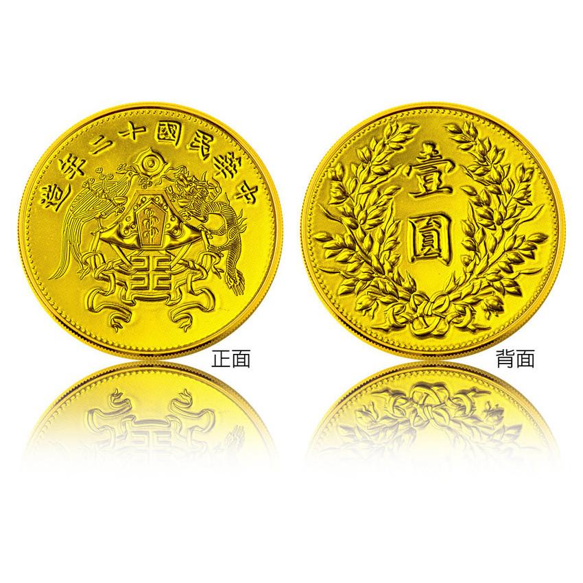 純金龍鳳紀念金幣 限量 限量促銷 紀念收藏送禮 禮贈品 開運招財錢母