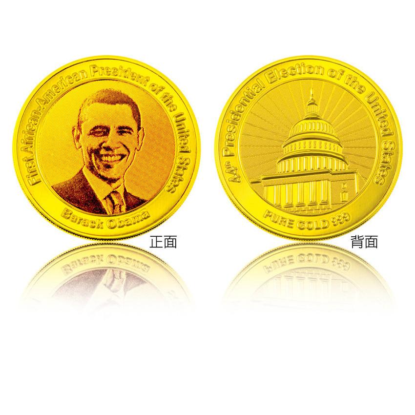 黃金金幣 美國總統歐巴馬當選紀念金幣 限量 紀念收藏送禮 禮贈品 開運招殘錢母