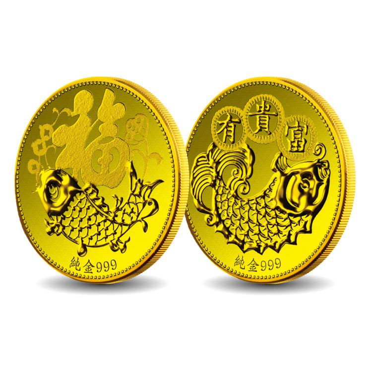 富貴有餘 富貴有魚 吉祥紀念金幣 純金 黃金 開運金幣 收藏 送禮 禮贈品