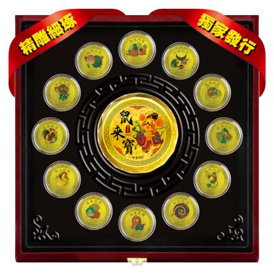 黃金金幣 2020庚子鼠年十二生肖紀念幣純金紀念套組 限量版 開運金幣 收藏送禮彌月禮贈品 (6.1折)