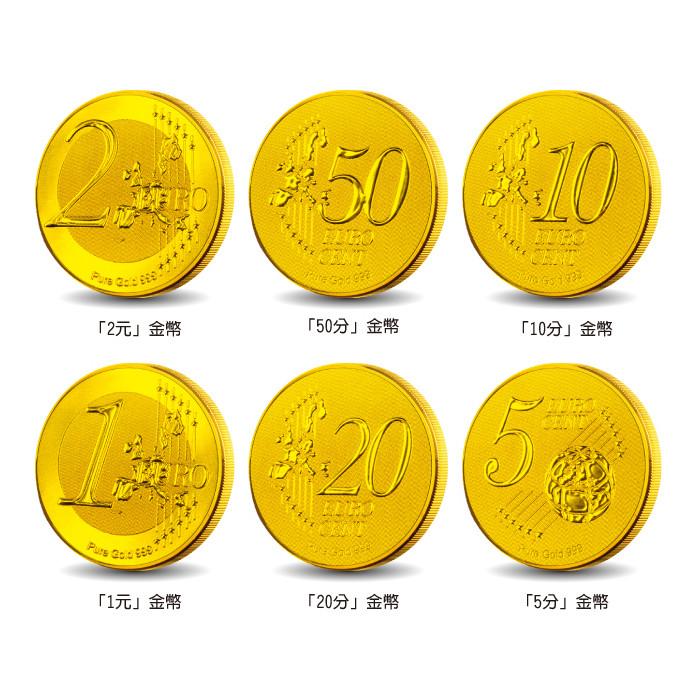 黃金金幣 歐元 2元 1元 50分 20分 10分 5分 紀念金幣 收藏 送禮 禮贈品 開運招財