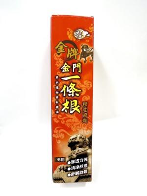 金門金牌一條根 精油噴劑 120ml (4.8折)