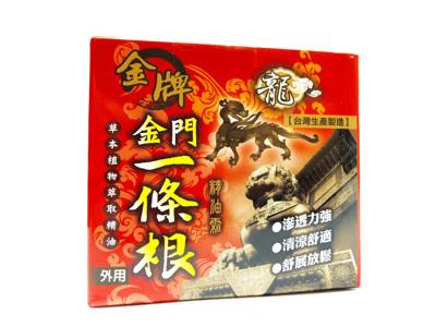 金牌金門一條根 精油霜 100ml (5.6折)