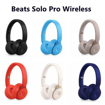 舊換新活動【Beats】Solo Pro Wireless 頭戴式降噪耳機(公司貨) (8.5折)