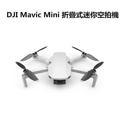 【DJI Mavic Mini】折疊式迷你空拍機 最長30分鐘飛行時間 僅249克重(暢飛套裝) (8.9折)
