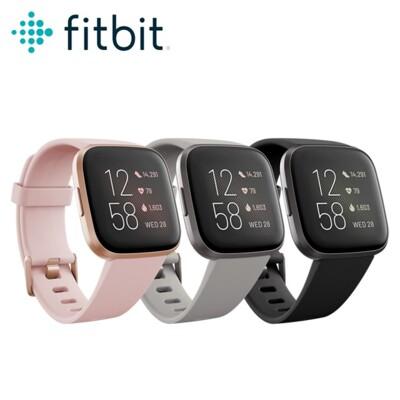 【Fitbit】Versa2 Versa 2健康運動智慧手錶(公司貨) (7.4折)