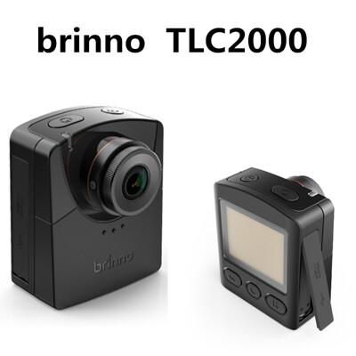 【Brinno】TLC2000 縮時攝影相機(送32G記憶卡) (9.2折)