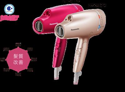 送sp2020化妝包組panasonic 國際牌奈米水離子吹風機 eh-na9b 公司貨 (8折)