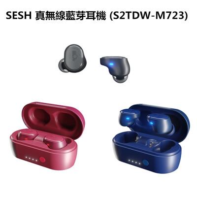 【Skullcandy】Sesh 真無線藍牙耳機 IP55防水 (公司貨) (9.3折)