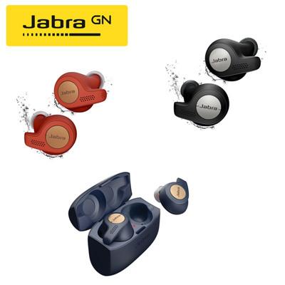 【Jabra】Elite Active 65t 真無線運動藍牙耳機 (公司貨) (6.5折)