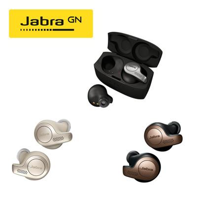 【Jabra】Elite 65t 真無線運動藍牙耳機 IP55防水 藍芽5.0 (9折)