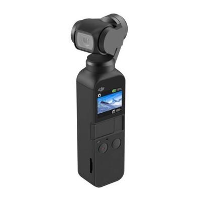 DJI OSMO Pocket 口袋三軸雲台相機(公司貨) (6.5折)