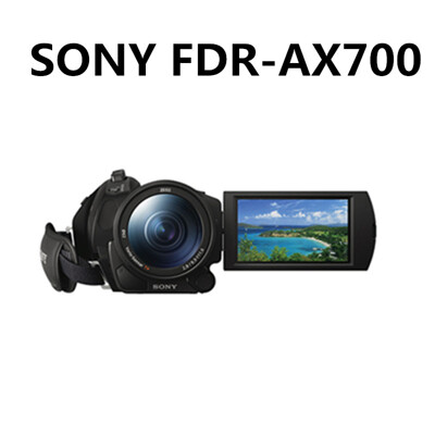 【SONY】FDR-AX700 數位攝影機(公司貨)送128G卡.清潔組 (8.7折)