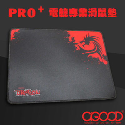 【A-GOOD】PRO+ 電競滑鼠墊 (6.7折)