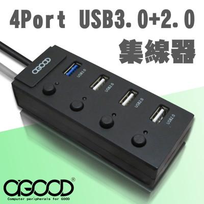 【A-GOOD】USB3.0+2.0 4孔獨立開關HUB (4.7折)