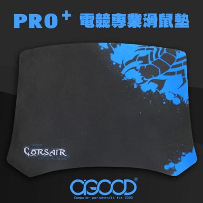 【A-GOOD】PRO+ 電競滑鼠墊 (6.4折)
