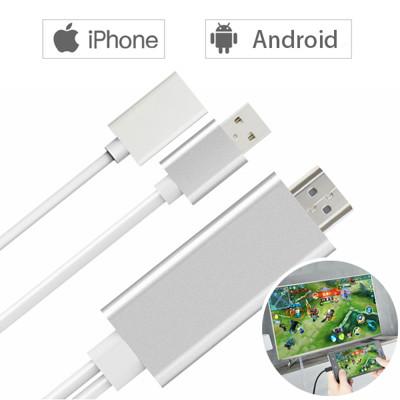 安卓蘋果 兩用高清同頻螢幕投射 HDMI轉接線【可外接行動電源】 (4.9折)