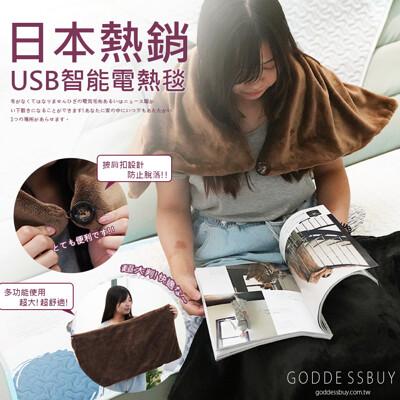 日本熱銷  USB智能電熱毯【65x168cm】 (4.8折)